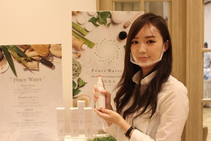 【除菌・保湿・消臭】日本初!特許製造によって造られた「完全無添加な純水」『Peace Water』