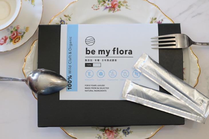 8年かけて熟成発酵の本物の酵素「be my flora」を一ヶ月飲み飲み続けた結果